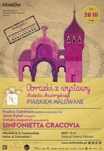 Sinfonietka-Obrazki-z-wystawy-piaskiem-malowane-e-ulotka-207x300